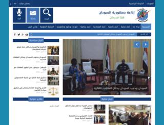 sudanradio.info screenshot