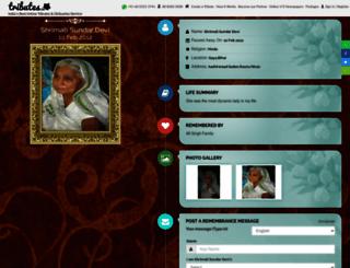 sudar.tributes.in screenshot