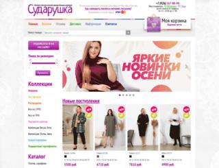 sudarushka-shop.ru screenshot