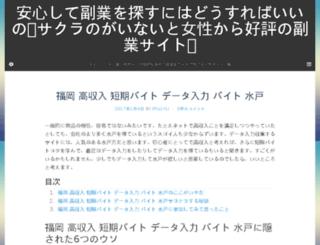 sudestehoje.com screenshot
