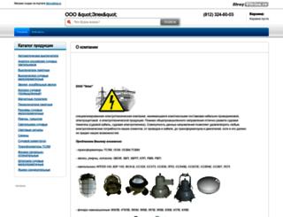 sudovayelectrotehnik.stroyvitrina.ru screenshot