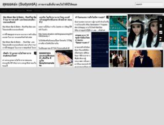 sudyorda.blogspot.com screenshot