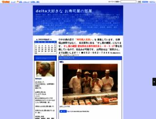 suehilosusi.eshizuoka.jp screenshot