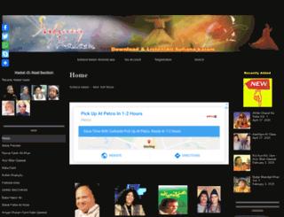 sufianakalam.com screenshot