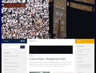 sufiway.net screenshot