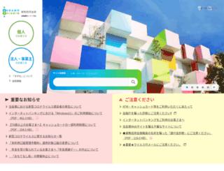 sugamo.co.jp screenshot