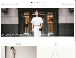 sugarlady.com screenshot