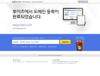 sugarsoul.co.kr screenshot