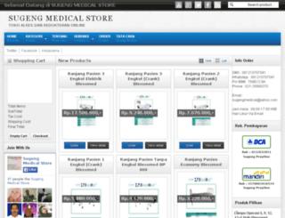 sugengmedical.com screenshot