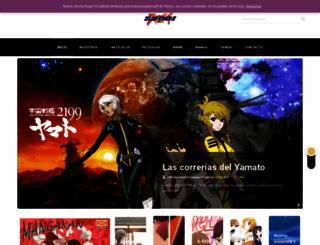 sugoi.com.pe screenshot