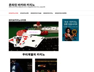 suguumo.com screenshot