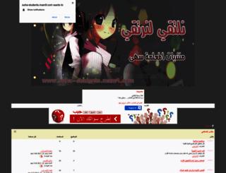 suha-students.mam9.com screenshot