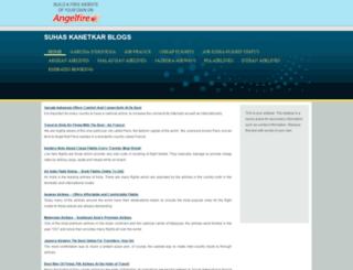 suhaskanetkar.angelfire.com screenshot