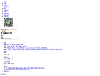 suihua.jiwu.com screenshot