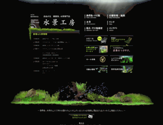 suikeikobo.com screenshot