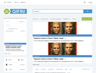 suinex.front.ru screenshot