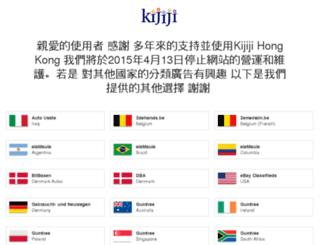 suisse.kijiji.ch screenshot