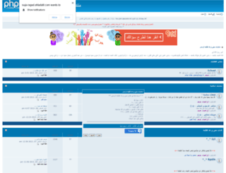 suja-ragad.ahladalil.com screenshot