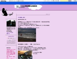 sujakarta.exblog.jp screenshot