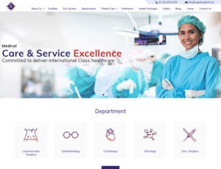 sujayhospital.com screenshot
