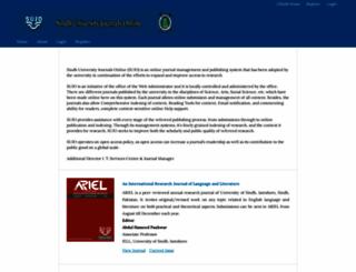 sujo.usindh.edu.pk screenshot