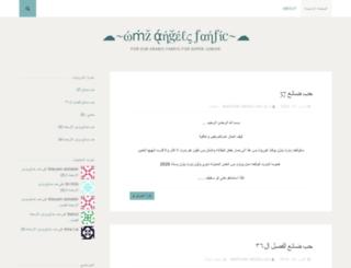 sujuangels.wordpress.com screenshot