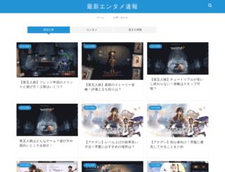 suke-up.com screenshot