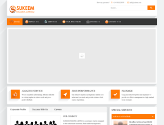 sukeem.com screenshot