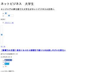 sukesan.heavy.jp screenshot