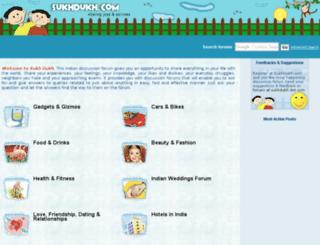 sukh-dukh.com screenshot