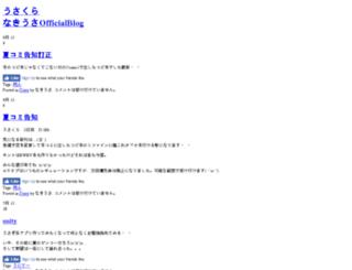 suki.gr.jp screenshot