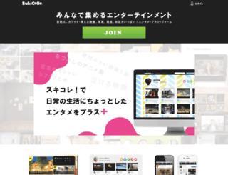 sukicolle.com screenshot