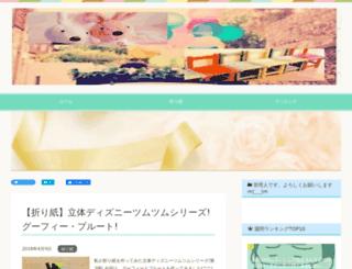 sukippu.com screenshot