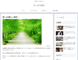 sukkiri.net screenshot