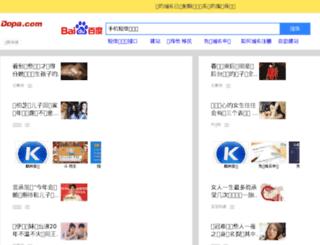 sukoo.cc screenshot