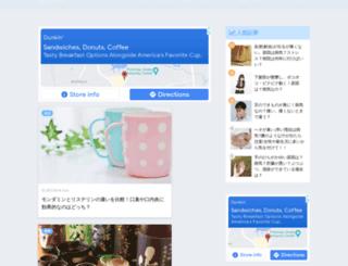 sukoyaka-hochi.org screenshot