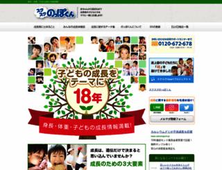 suku-noppo.jp screenshot