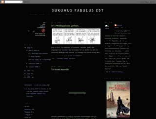 sukumus.blogspot.com screenshot