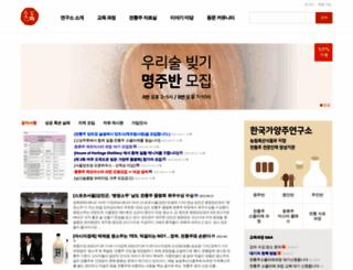 suldoc.com screenshot
