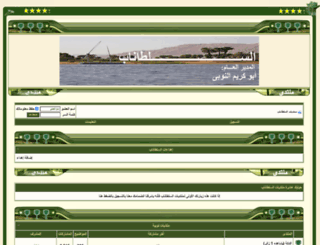 sultanab.com screenshot