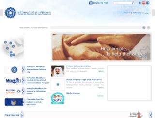 sultanfoundation.com screenshot