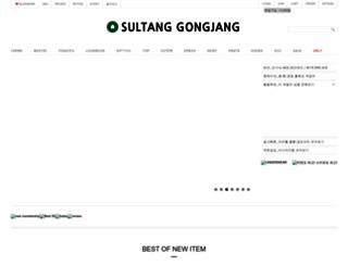 sultang.co.kr screenshot
