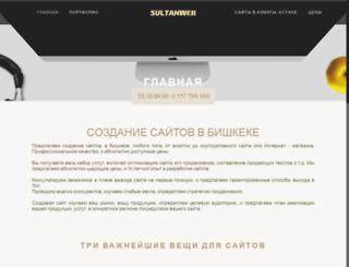 sultanweb.ru screenshot