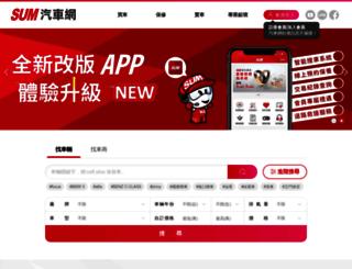 sum.com.tw screenshot