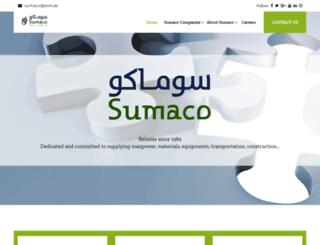 sumaco.ae screenshot