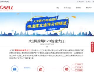 sumaibao.com screenshot