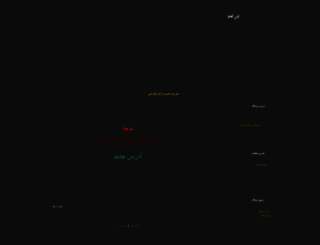sumatra.lxb.ir screenshot