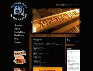 sumatratiger.com screenshot