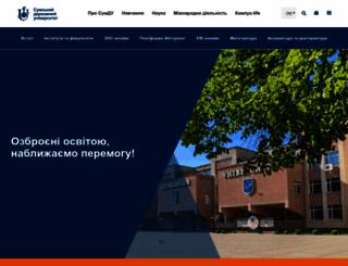 sumdu.edu.ua screenshot