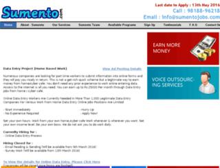 sumentojobs.com screenshot